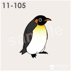 ペンギンのイラスト素材