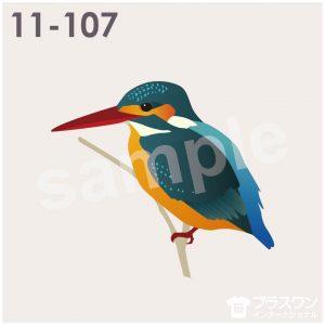 南国の鳥のイラスト素材