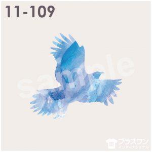 鳥の水彩風イラスト素材