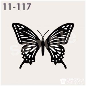 蝶のシルエット素材