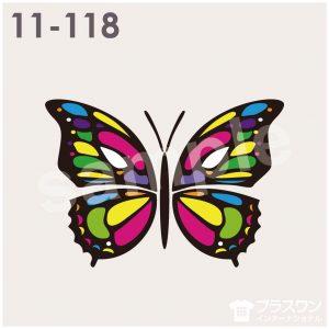 蝶のイラスト素材
