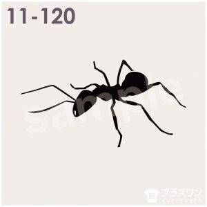 蟻(アリ)のシルエット素材