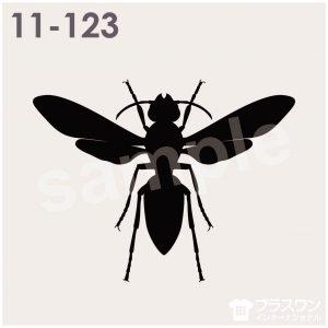 蜂(ハチ)のシルエット素材