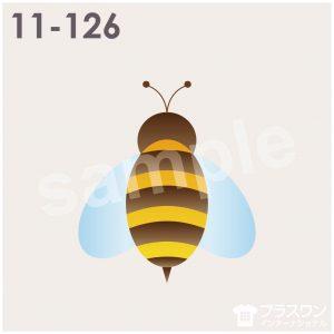蜂(ハチ)のイラスト素材