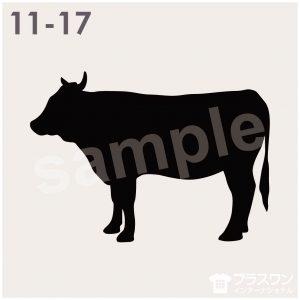 牛(ウシ)のシルエット素材