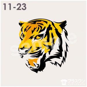 虎(トラ)のイラスト素材