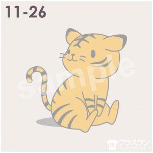 かわいい虎(トラの)イラスト素材