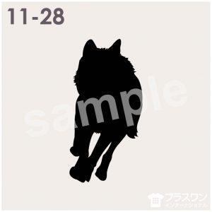 走る狼(オオカミ)のシルエット素材