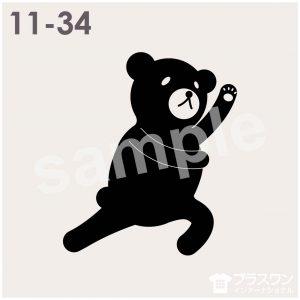 かわいい熊(クマ)のイラスト素材