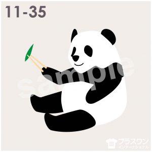 パンダのイラスト素材