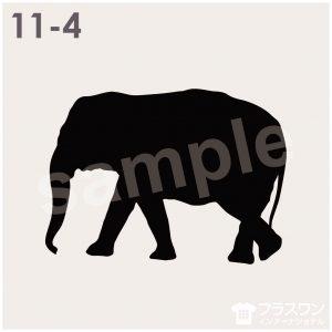 象(ゾウ)のシルエット素材