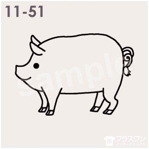豚(ブタ)のイラスト素材