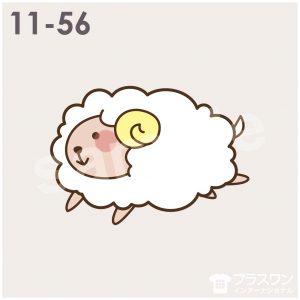 かわいい羊(ひつじ)のイラスト素材
