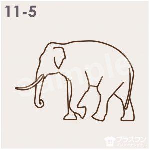 象(ゾウ)のイラスト素材