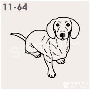 犬のイラスト素材