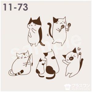 猫(ネコ)のイラスト素材
