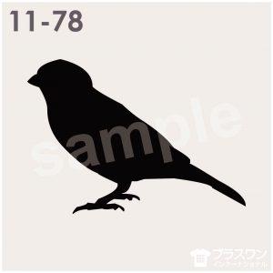 鳥(スズメ)のシルエット素材