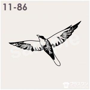 鳥(ホトトギス)のシルエット素材