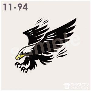 鳥(鷹)のイラスト素材