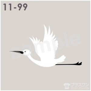 鳥(コウノトリ)のイラスト素材