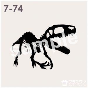 骸骨(ガイコツ)の恐竜のイラスト素材