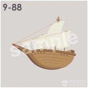 船のイラスト素材