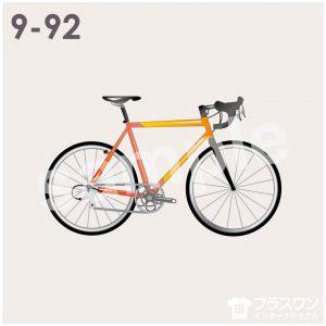 自転車のイラスト素材