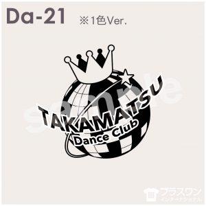 ミラーボールモチーフのダンスデザイン素材(1色Ver.)