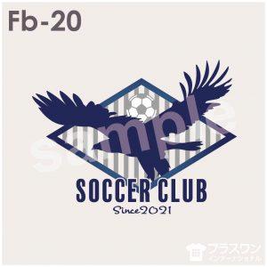 シンプルでかっこいいサッカーロゴ素材