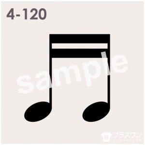 16分音符のイラスト素材