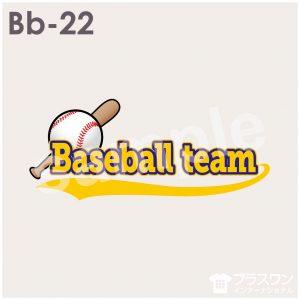 クラブや部活におすすめの野球ロゴ素材