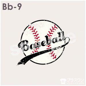 シンプルでかっこいい野球デザイン素材