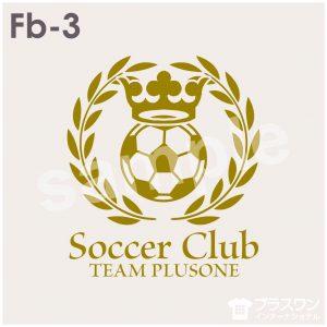 おしゃれで使いやすいサッカーロゴ素材