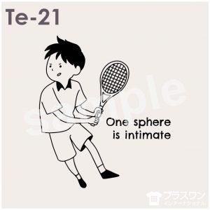 イラストがかわいい、テニスデザイン素材